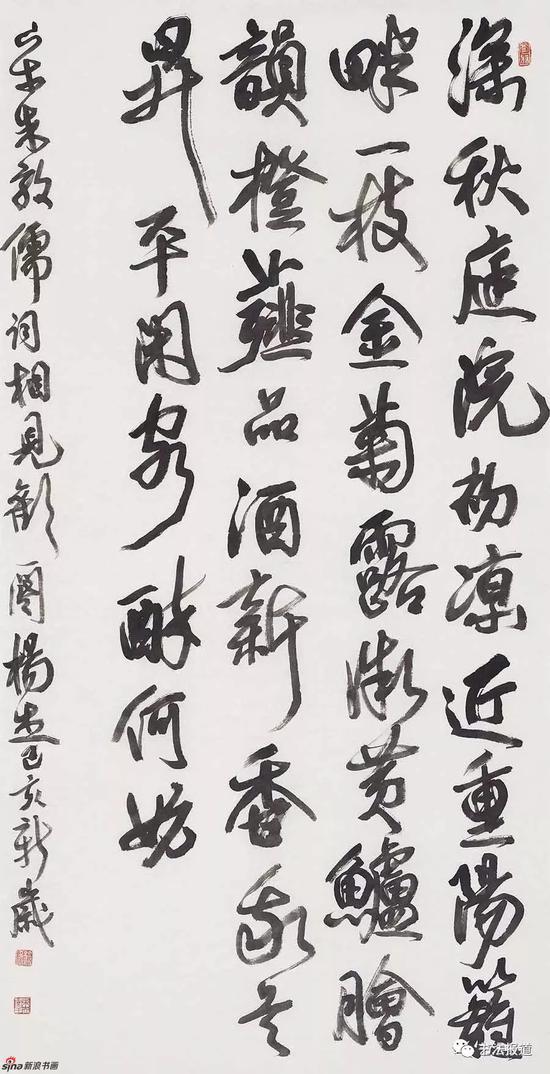 杨杰《朱敦儒<相见欢·深秋庭院初凉>》138x68cm