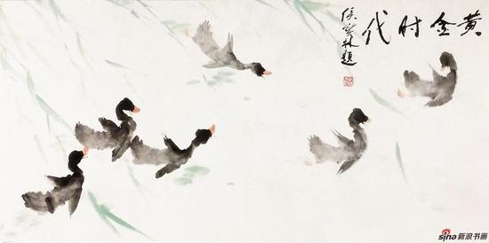 《黄金时代》侯宝林题词 68×136cm