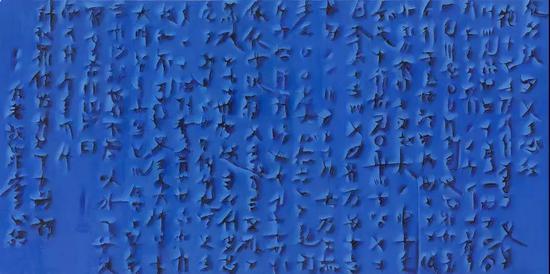 郑孟梅 《天书》 150X150cm 布面油画 2016