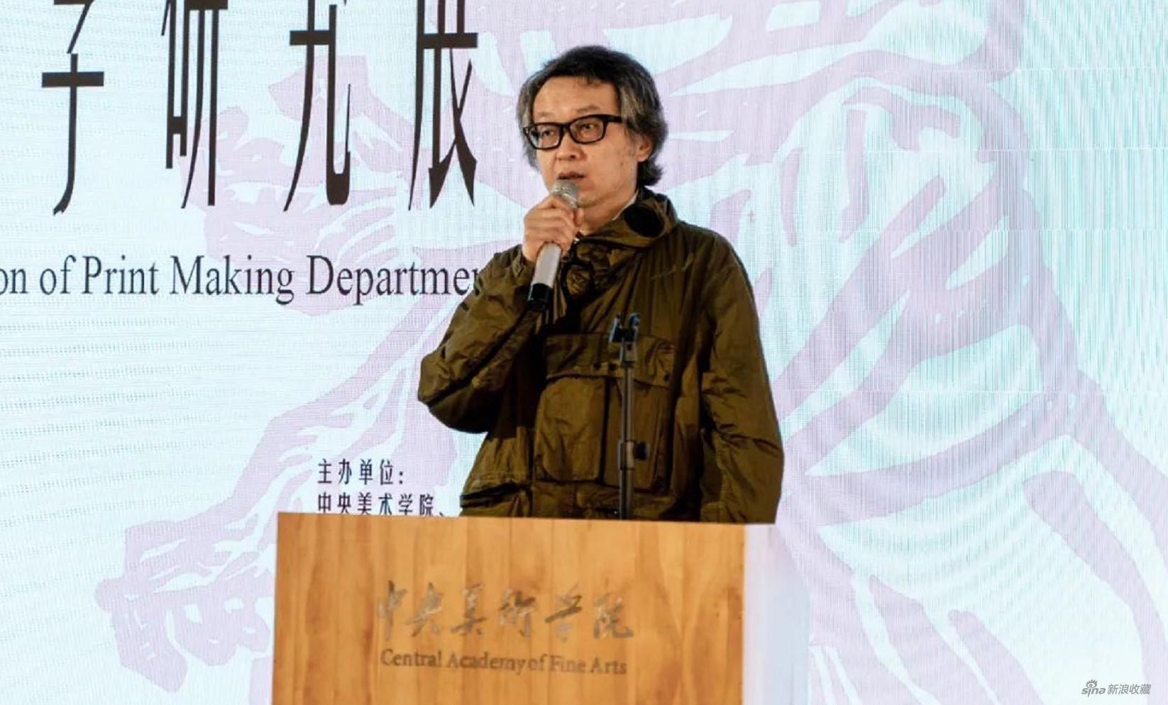 中央美术学院版画系副主任、第六工作室主任、本次展览策展人之一冯梦波致辞