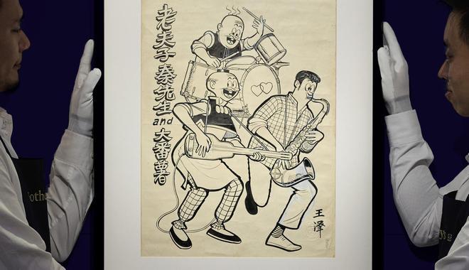 老夫子漫画原稿在香港65万港元成交刷新拍卖纪录