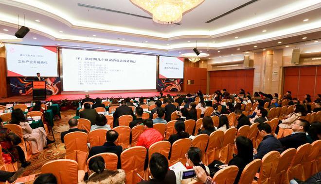 2018峰火文创大会广州开幕  助力文化产业升级换代