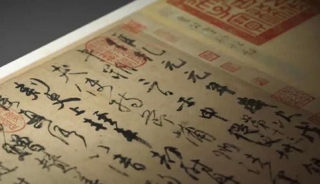 独家策划:解读台北出借颜真卿真迹给日本 两岸争议四起