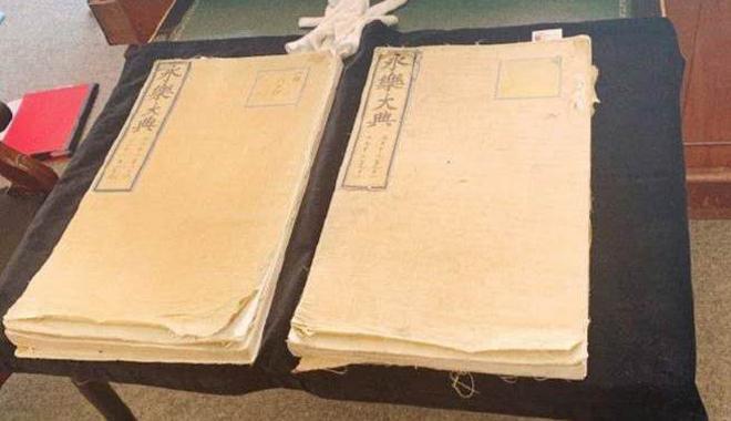 一册孤本胜拥十套京城房 《永乐大典》6490多万成交