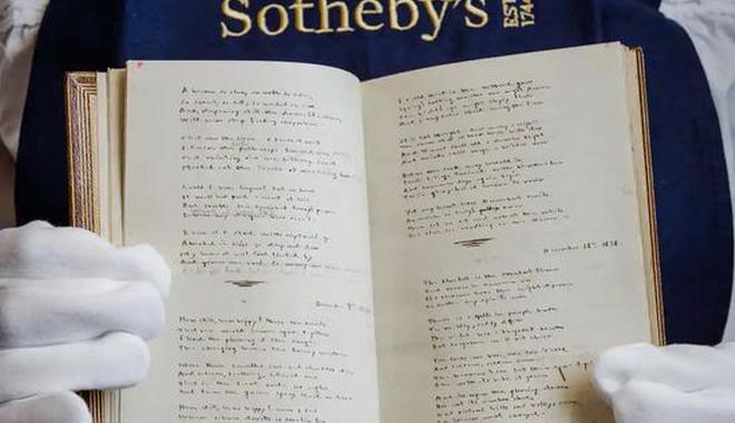 艾米莉·勃朗特生前詩稿將被拍賣 引發勃朗特協會公開反對