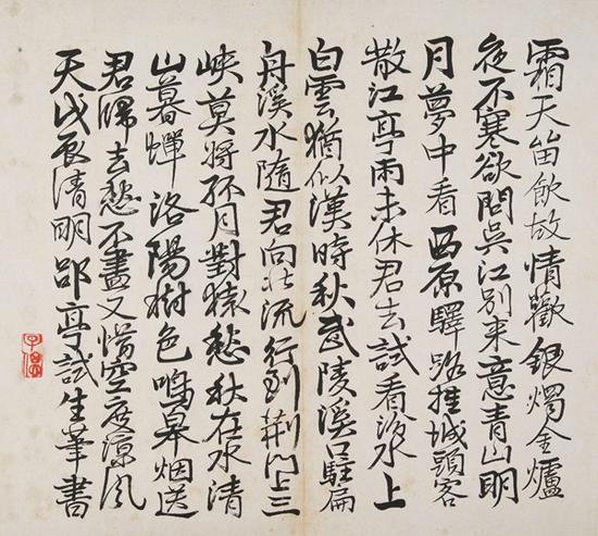 2018西泠(绍兴)春拍   听雨楼藏明清名人尺牍册 莫友芝手迹