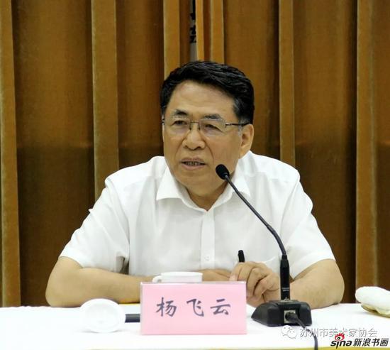 中国美术家协会油画艺委会主任杨飞云教授授课