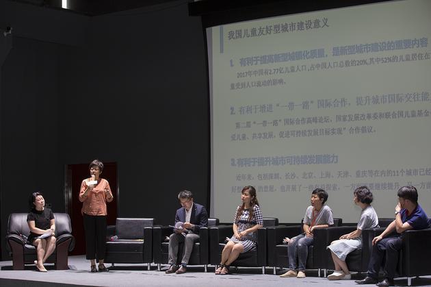 白玮——中国城市和小城镇改革发展中心国际合作部副主任,副研究员。主要从事城镇化和城市可持续发展研究。