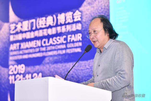 福建省美术家协会副主席、秘书长赵胜利