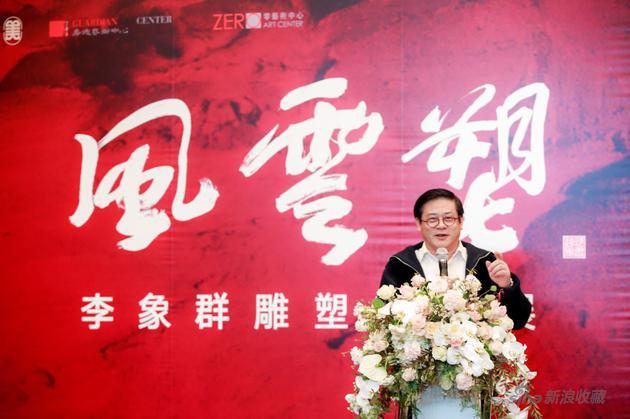 中国美术家协会分党组书记、副主席徐里致辞