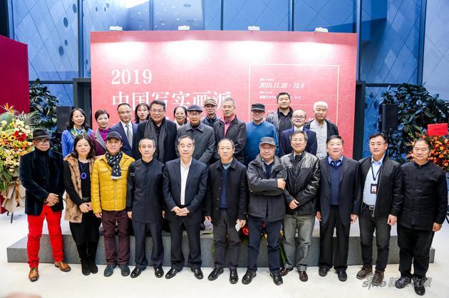 中国写实画派十五周年展