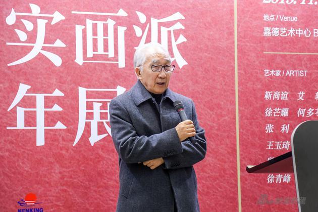 中国写实画派十五周年展 多位代表艺术家亲临现场