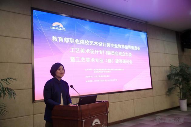 上海市教育委员会副主任毛丽娟致辞