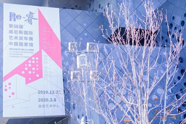 嘉德艺术中心大楼外观