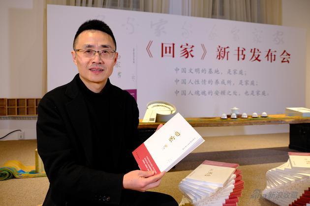 人民日报高级记者白剑峰