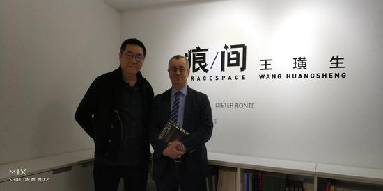 王璜生与德国哈根国立美术馆馆长Tayfun Belgin博士
