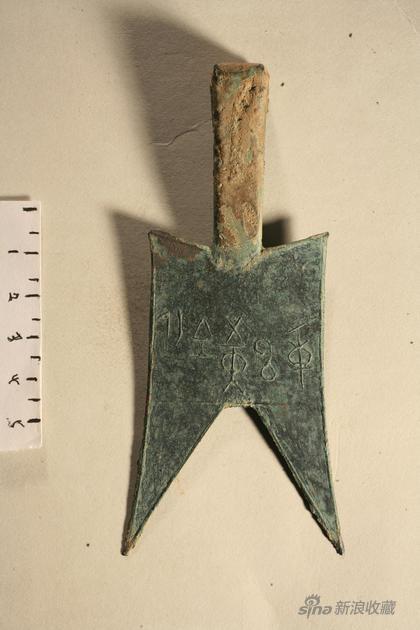 11a多字耸肩大年夜空首布,重量29克,长118毫米,宽41毫米。