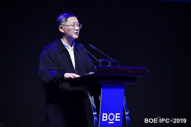 文明和旅游部家当生长司副司长李磊列席大年夜会并致辞