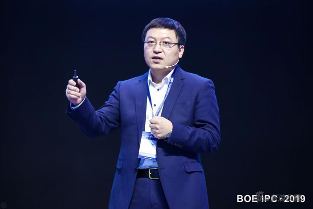BOE(京西方)副总裁、数字艺术事业群联席首席履行官肖军峰