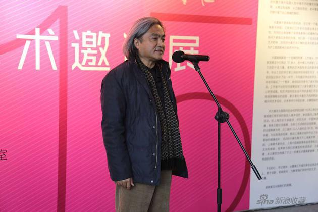 上海美术学院水墨缘十五年艺术邀请展在上海美术学院美术馆开幕