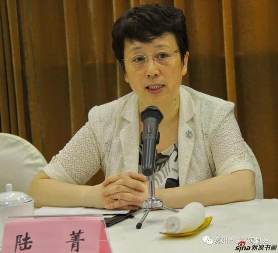 苏州市文学艺术界联合会党组书记陆菁在开班仪式上作动员讲话