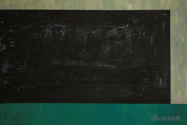 芭芭拉的黑板 Barbara's Blackboard 120x180cm 布面油画 2019