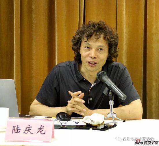中国美术家协会水彩画艺委会副主任 南京大学艺术研究院陆庆龙教授授课