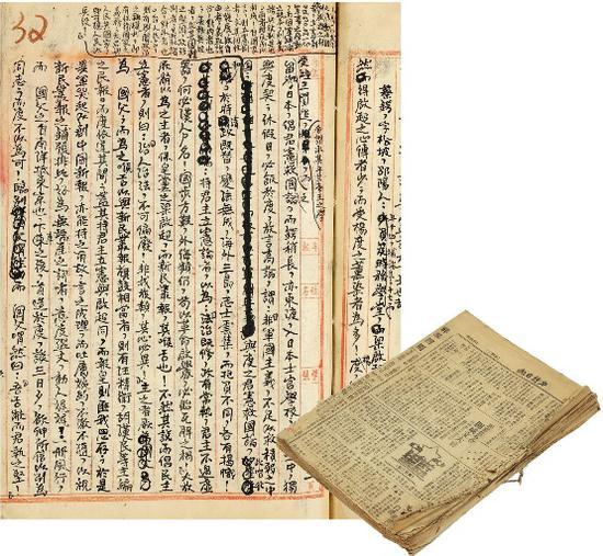 钱基博  代表作《近百年湖南学风》文稿