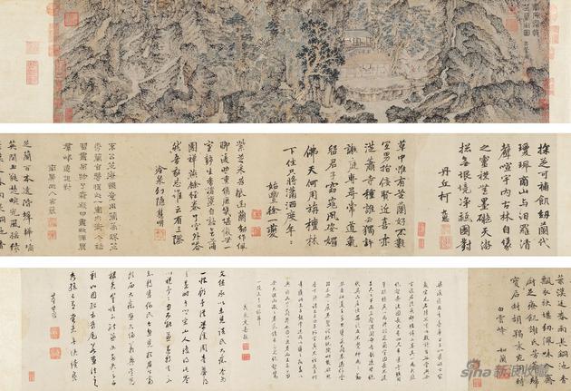 王 蒙(1308-1385) 芝兰室图 手卷 设色纸本画心:25×103 cm 题跋:25×228 cm