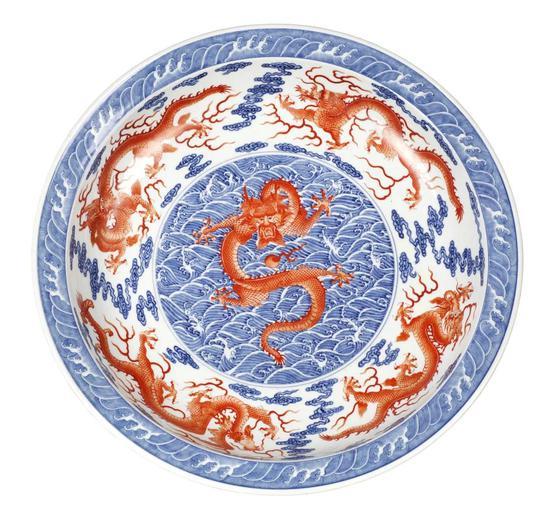 清雍正青花矾红彩九龙盘 尺寸(cm)高:9.1 口径:49.5 足径:22