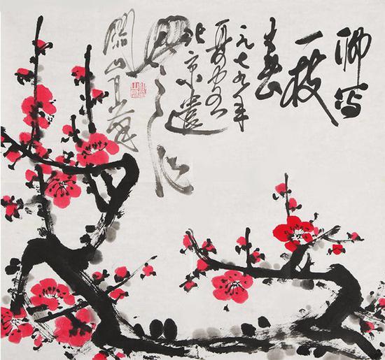 关山月(1912~2000) 一枝春   起拍价RMB:10,000   成交价RMB:121,000