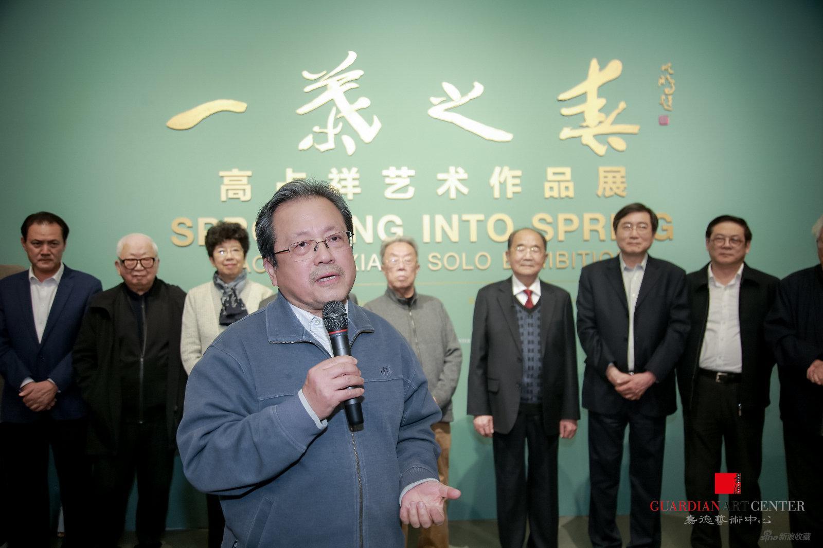 中央文史研究馆副馆长冯远先生致辞