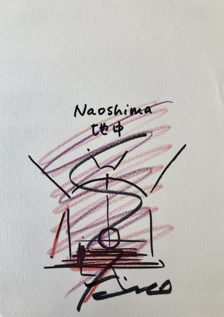 安藤忠雄 地中博物馆质地:纸本蜡笔尺寸:18.5x13cm