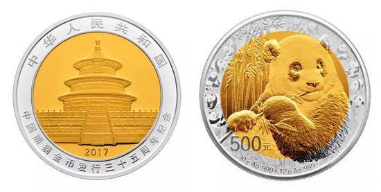 中国熊猫金币发行35周年金银纪念币30克金12克银圆形双金属纪念币