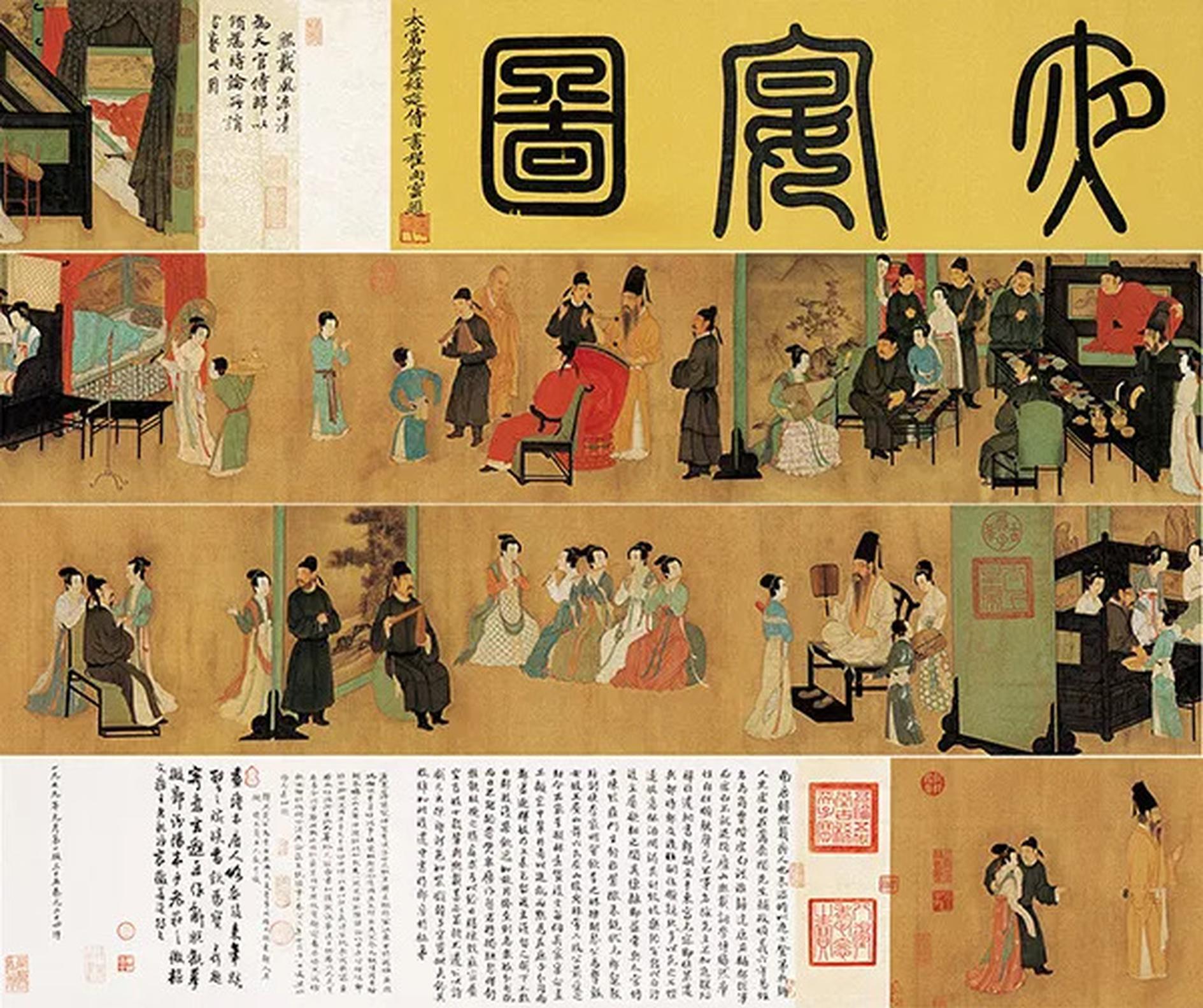 荣宝斋传承千年文化遗产 举办申遗十周年展览