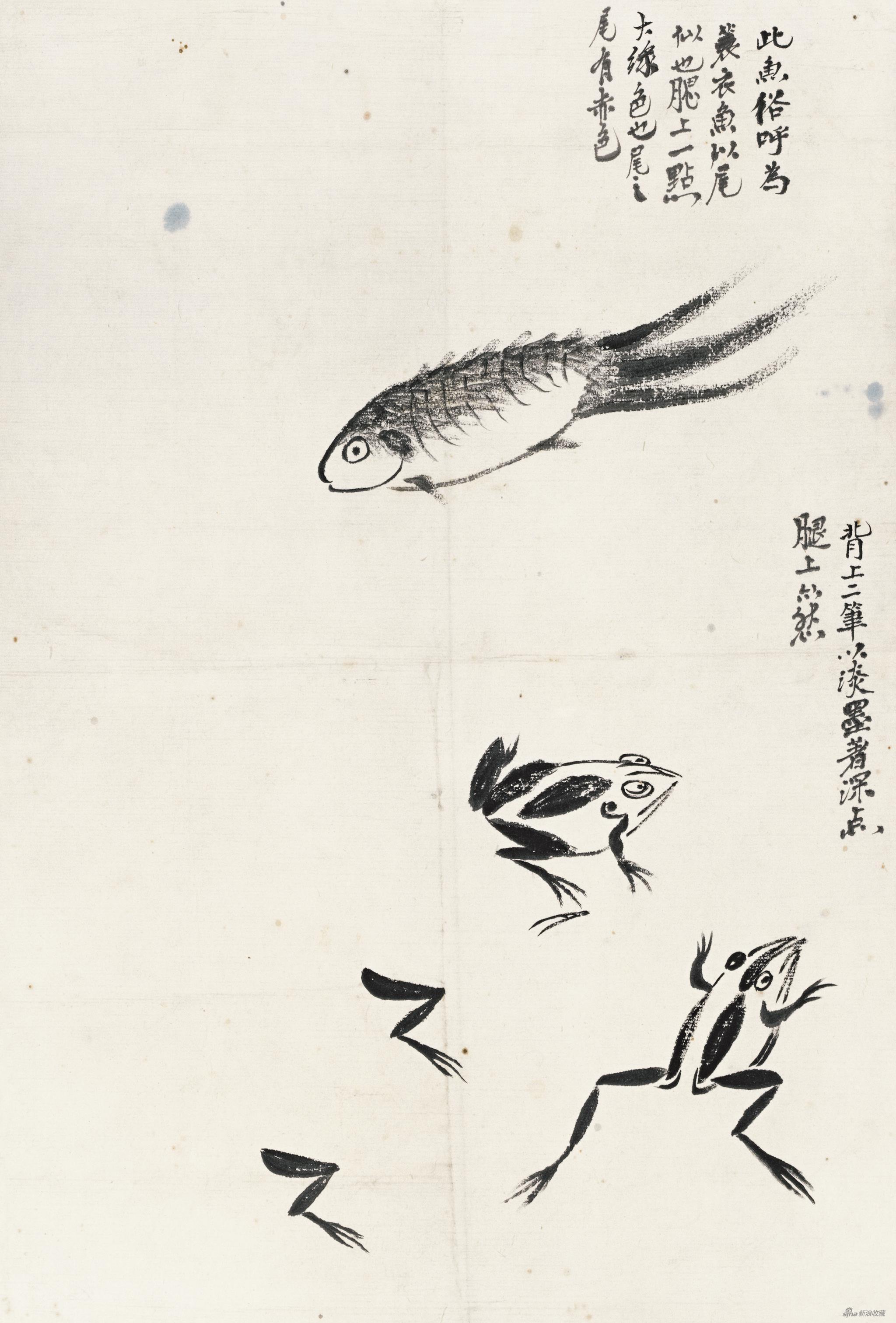 一鱼二蛙 齐白石 35cm×23.5cm 无年款 纸本水墨 北京画院藏