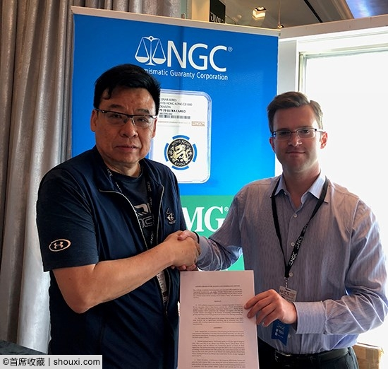 澳门钱币学会理事长赵康池和NGC、NCS、PMG销售与市场高级副总裁Max Spiegel