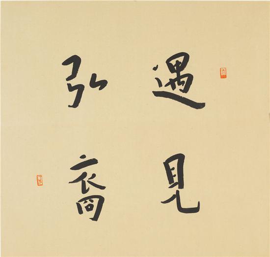 遇見弘裔 61-61cm(斗方),2019年
