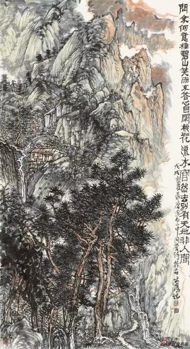 《桃源秋色》 180cm×97cm   徐文藻