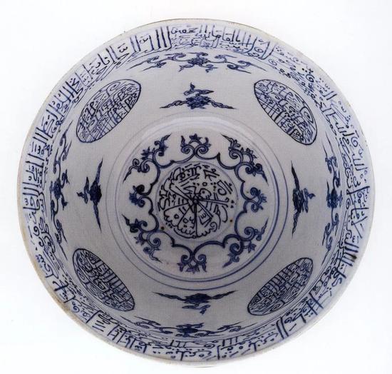 明正德景德镇窑青花阿拉伯文碗 现藏于土耳其托普卡比宫
