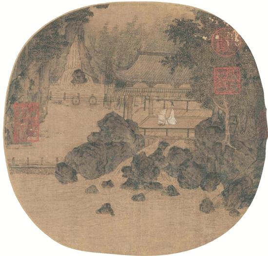 宋 燕文贵 纳凉观瀑图 23.7×24.8cm