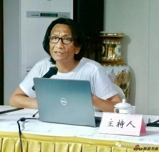 中国美术家协会版画艺委会主任苏新平教授授课