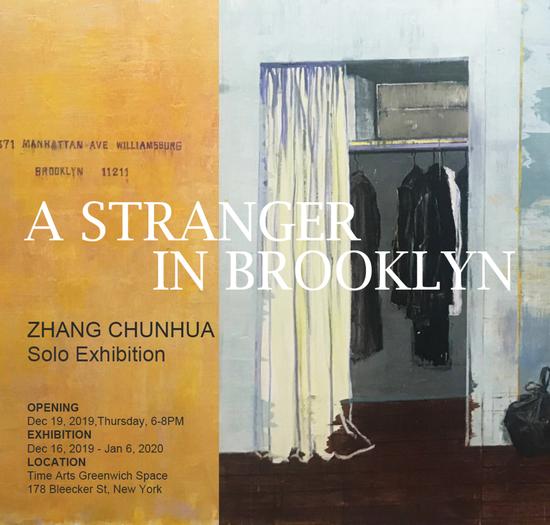 """纽约时代艺术空间开启""""布鲁克林陌生人—张春华个展"""""""