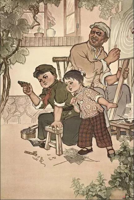 《小小神枪手》、纸本、1974年、首张创作,江苏人民出版社出版发行