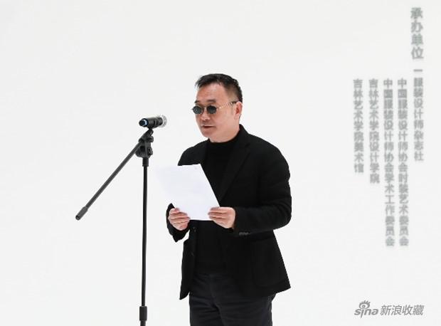 清华大学美术学院肖文陵教授宣读中国美术家协会副主席鲁晓波教授的贺信,并代表教育部高等学校设计类专业教学指导委员会致辞