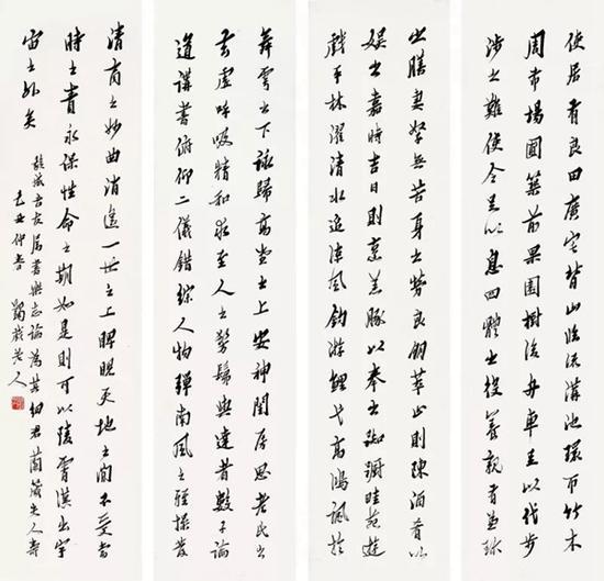 Lot254 马一浮 仲长统《乐志论》四屏   镜心(四帧) 水墨纸本   己丑(1949年)作