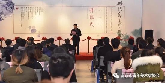 南京大学团委书记索文斌主持开幕仪式