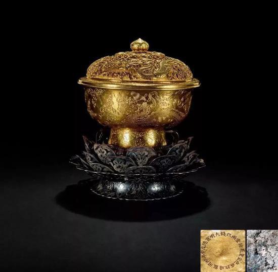 明宣德戊申年(1428) 龙纹金盖碗  明正统十一年(1446) 银莲台  盖碗:815 g;莲座:865 g;通高:19 cm  成交价:RMB 1,955,000