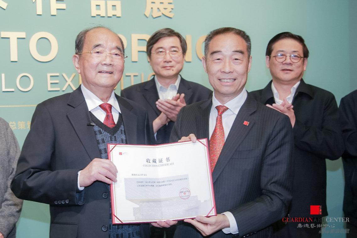 高占祥先生向嘉德艺术中心捐赠《高占祥文艺集》