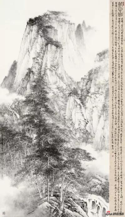 《云巅》 246cm×142cm   张煜宝